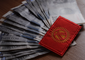 Kyrgyzstan central bank develops draft for crypto regulation