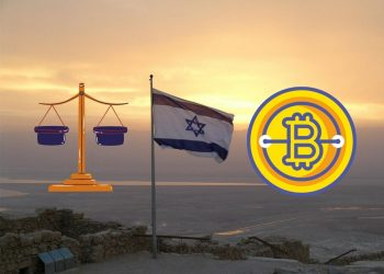 Israel's Financial Ministry