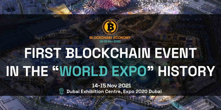 """First Blockchain Event in the """"World Expo"""" History 1"""